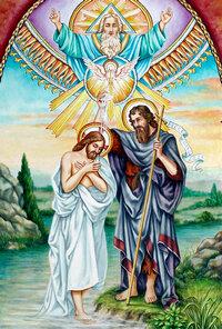 le_bapteme_de_notre-seigneur_jesus-christ