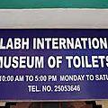 Le musée des toilettes à delhi
