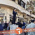 Deux ans de prison pour l'iranienne sans voile