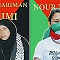 Appel à action: libérez ahed tamimi!