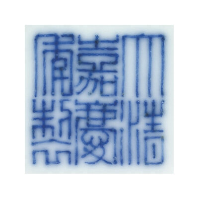 2012_HGK_02963_2362_001(a_doucai_floral_bowl_jiaqing_six-character_seal_mark_and_of_the_period)