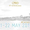 Festival de cannes 2016 : 69ème édition !