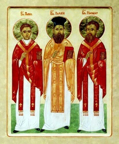 Martyrs Assomptionnistes Bulgares