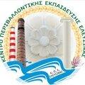 Πρόσκληση σε επιμορφωτικό σεμινάριο με τίτλο «πόλη και βιομηχανία: όροι βιωσιμότητας» στις 12 & 13-12-2014