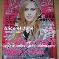 Popteen Magazine (juillet 2007)