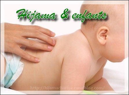 Hijama pour les enfants