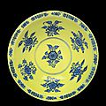 A rare Ming-style yellow-ground blue and white conical bowl, Qianlong six-character seal mark in underglaze blue and of the period (1736-1795)