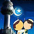 Mon 1er livret sur le ramadhan
