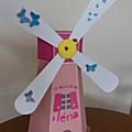 Le moulin de léna