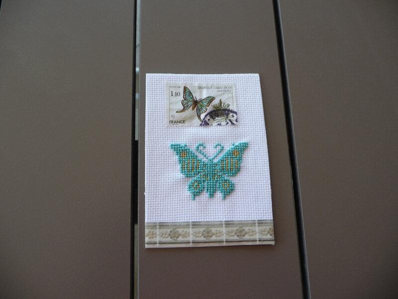 Papillon BP