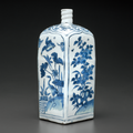 A blue and white faceted bottle, Tianqi period (1621-1627)